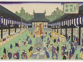 元ト昌平阪聖堂ニ於テ博覧会図 明治5年(1872) 国立歴史民俗博物館蔵 明治5年(1872)3月に東京の湯島聖堂で開催された博覧会を描いた錦絵。中央には名古屋城のシャチホコが描かれている。博覧会は、単なる珍品・貴重品を展示するのみならず、新時代の文物を通じて文明開化の思潮を人々に普及する機会となった。