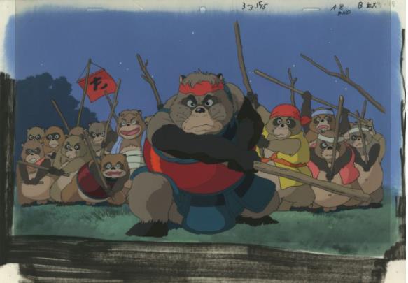 「平成狸合戦ぽんぽこ」セル付き背景画 © 1994 畑事務所・Studio Ghibli・NH