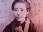 特別展「樋口一葉展―わが詩は人のいのちとなりぬべき」神奈川近代文学館
