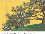開館55周年記念特別展「速水御舟と吉田善彦―師弟による超絶技巧の競演―」山種美術館