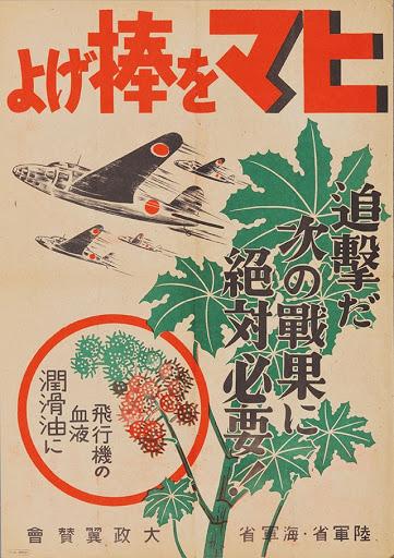 企画展示「戦争とわたしたちのくらし30」福岡市博物館