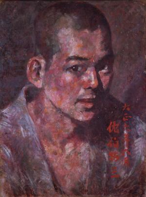 佐伯祐三《自画像》1917年