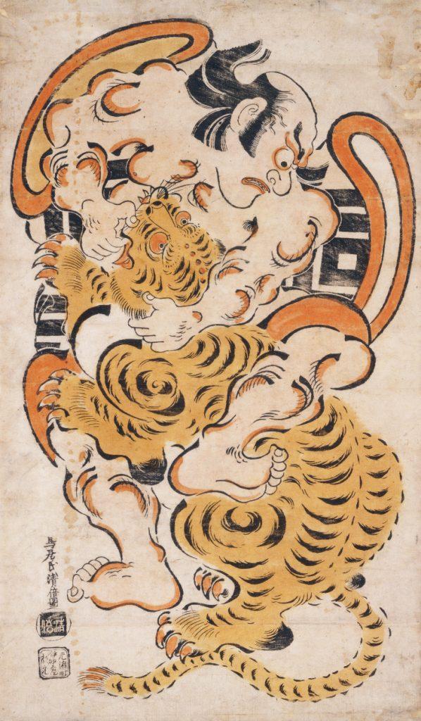 鳥居清倍《二代目市川団十郎の虎退治》大々判丹絵 正徳3年(1713)頃 千葉市美術館蔵