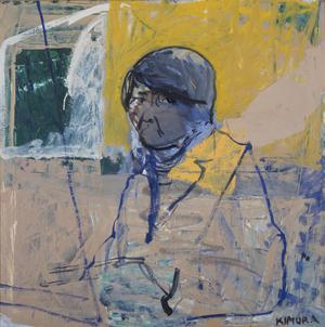 木村忠太《自画像》1974年