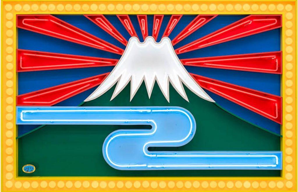 《ネオン絵画 富士山》 原案1964/没後制作2009年 個人蔵(青森県立美術館寄託)