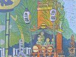 「第22回 伊藤卓美木版画展」小田急百貨店新宿店