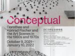 「ミニマル/コンセプチュアル:ドロテ&コンラート・フィッシャーと1960–70年代美術」DIC川村記念美術館
