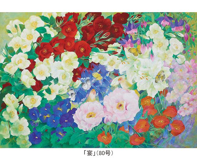 「鍵谷 節子展-花の唄・鳥の声-」大阪高島屋