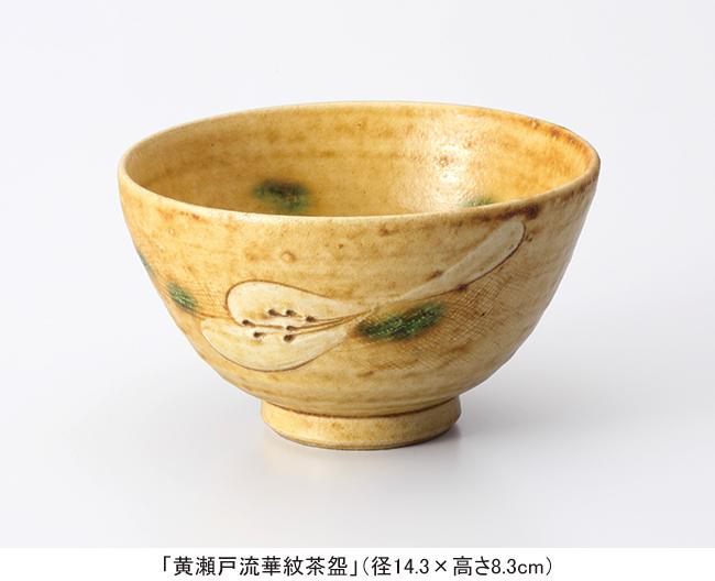 「加藤 圭史 作陶展-秋彩-」大阪高島屋