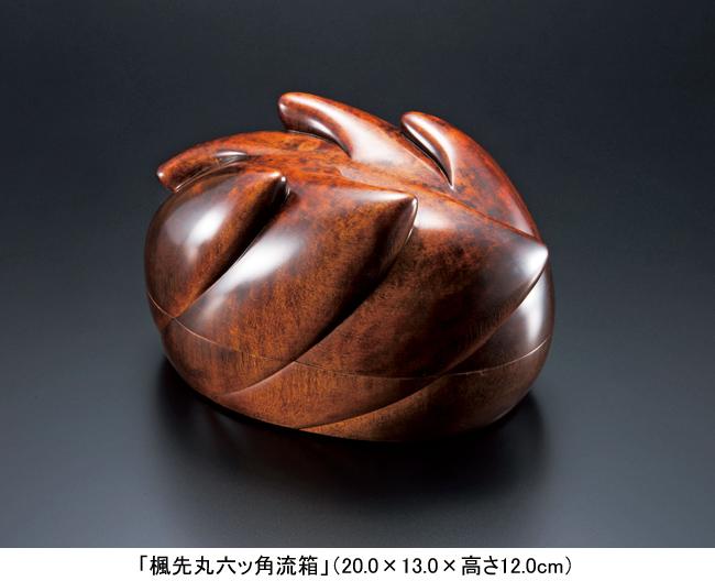 「土岐 千尋 木漆工芸展」大阪高島屋