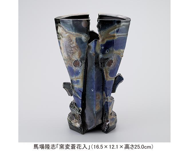 「-新たな表現への挑戦-備前 陶五人展」京都高島屋