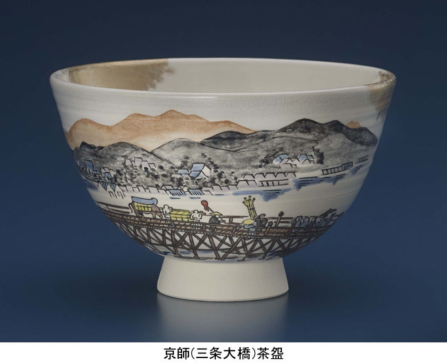「作陶50年・襲名20周年記念 三代 叶 松谷 展」京都高島屋