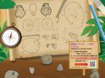 夏季企画展「神秘!地中の謎を追え!」鹿児島市立ふるさと考古歴史館