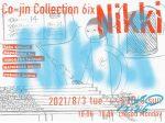 「Co-jin Collection 6ix Nikki」art space co-jin