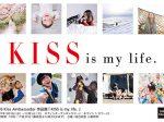 「EOS Kiss Ambassador作品展「KISS is my life.」」キヤノンギャラリー2(品川)