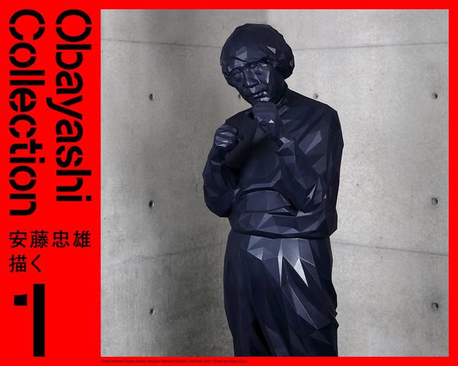 大林コレクション展「安藤忠雄 描く」WHAT MUSEUM