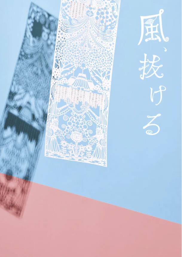 """「タナカマコト展 """"風、抜ける""""」調布市文化会館たづくり展示室"""
