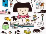 「浅生ハルミン ブック・パラダイス展-猫と古本を愛してやまないあなたに」町田市民文学館ことばらんど