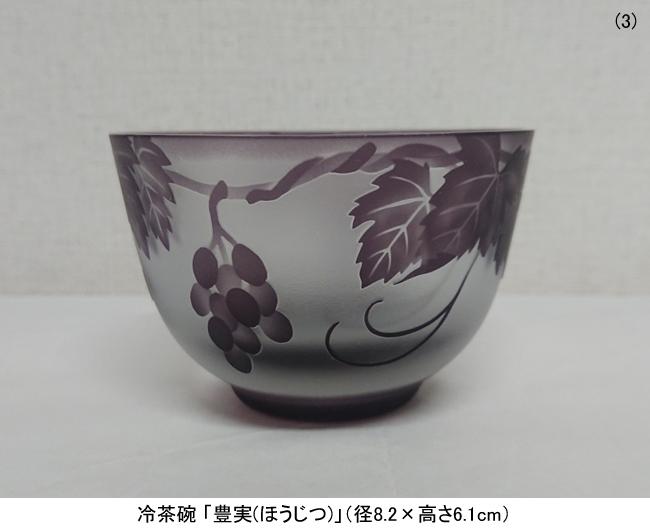 「黒田 敬子 ガラス工芸展」京都高島屋
