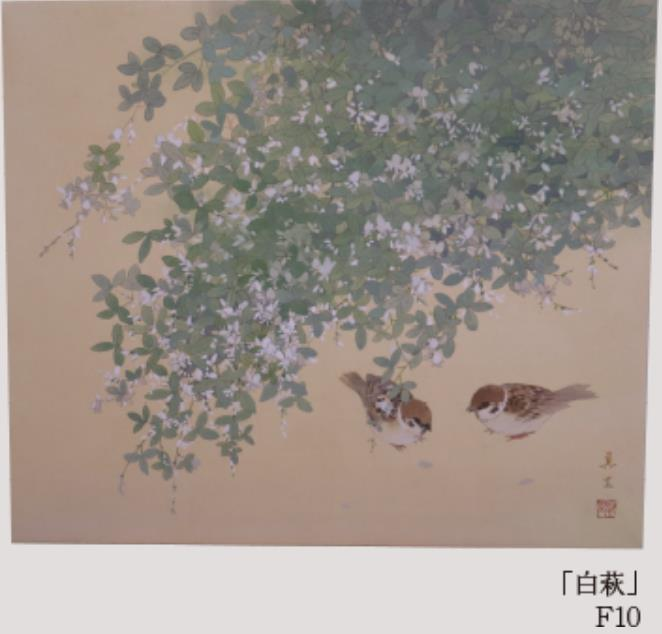 「河本真里 日本画展 小さな出会い」松坂屋名古屋店 美術画廊
