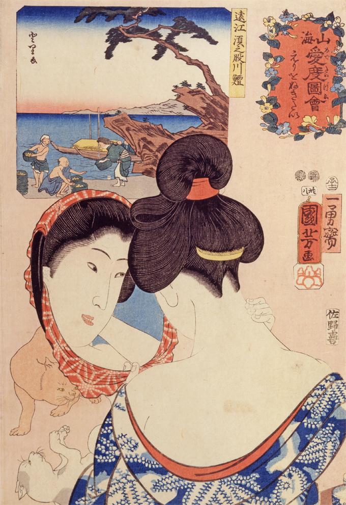 歌川国芳「山海愛度図会 えりをぬきたい」(PARTⅡ)