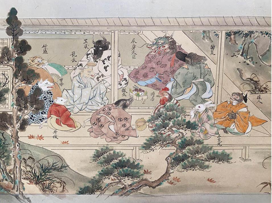 《十二類草紙 中巻(部分)》江戸時代 愛媛県美術館寄託