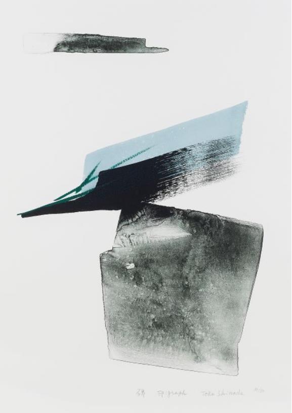 「碑 Epigraph」  リトグラフに手彩色     63×46cm  31/50