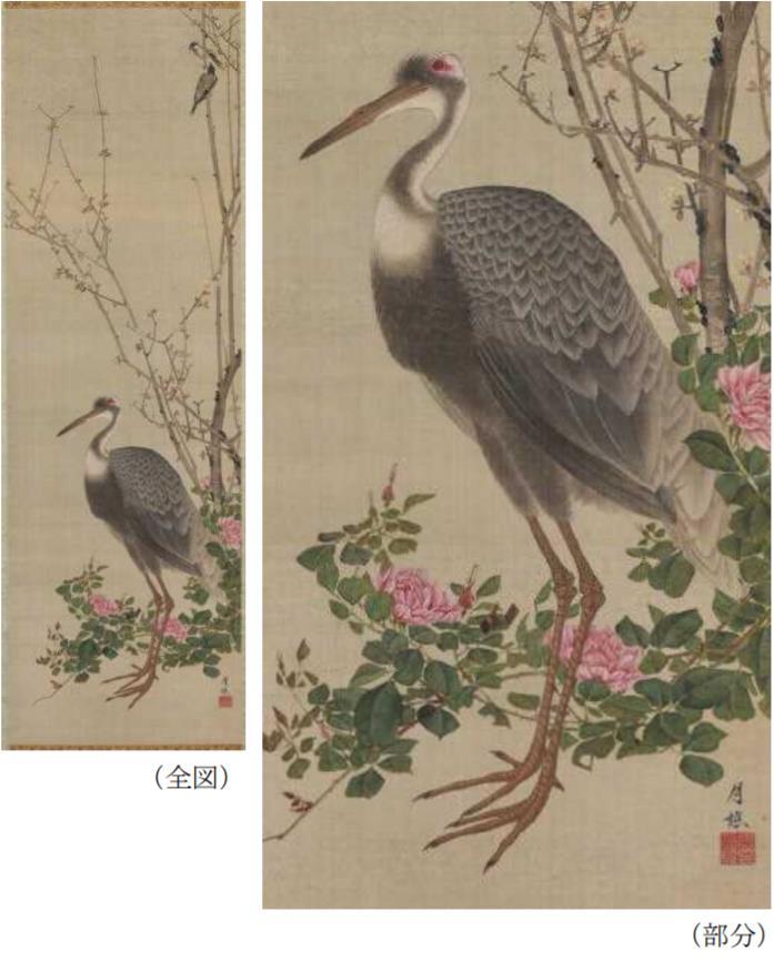 花 鳥 図 張月樵筆 1幅 か ちょう ず 絹本著色 縦104.2㎝ 横32.8㎝ 敦賀市立博物館蔵