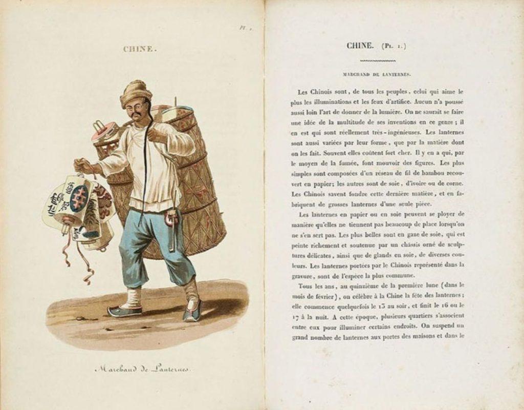 『各国民の服装、風俗、慣習』エリエス著 1821年 文化学園大学図書館蔵