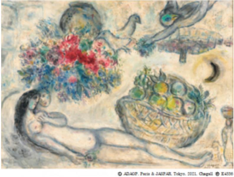 マルク・シャガール 「白い裸婦」(1962年 油彩)