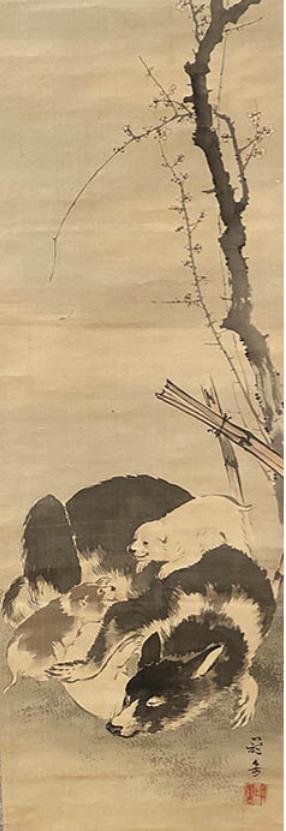 沖冠岳《梅狗図》江戸時代 愛媛県美術館蔵