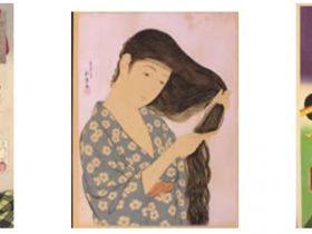 企画展「しぐさの美展」茂木本家美術館