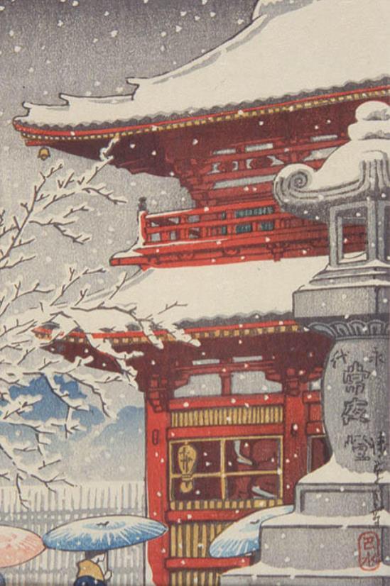川瀬巴水「雪の寺」すみだ北斎美術館蔵(前期)