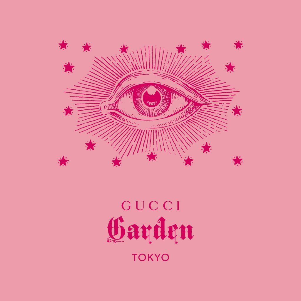 「Gucci Garden Archetypes」B&C HALL・E HALL