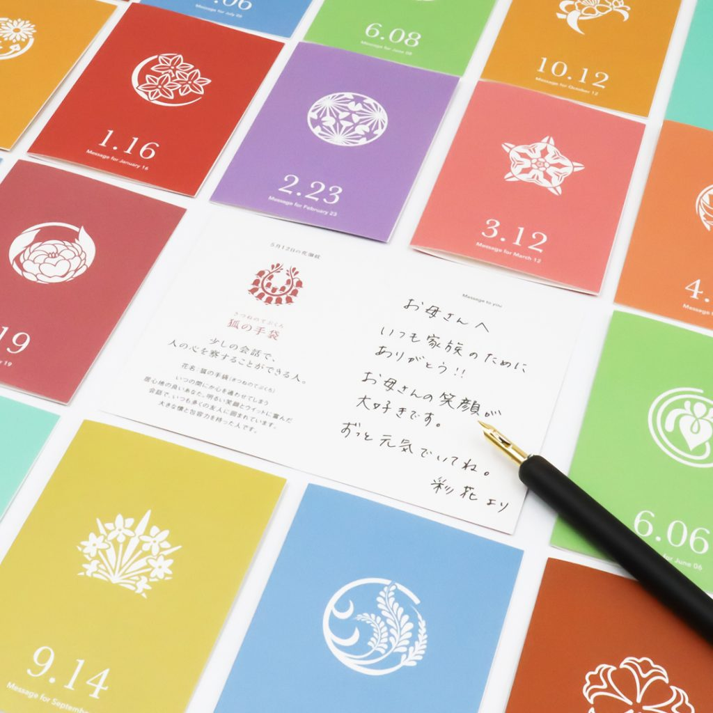 秋の文化財見学「五感で体感する 文化財で四季のお花見」ホテル雅叙園東京百段階段