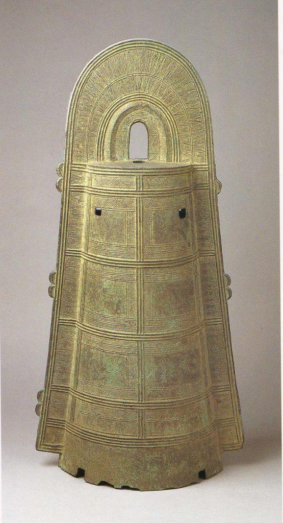 三遠式銅鐸  法蔵寺蔵