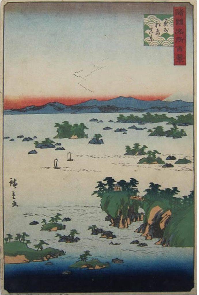 二代 歌川広重《諸国名所百景 奥州松島真景》 安政 6 年(1859)