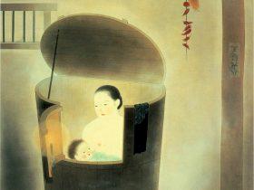 沢宏靭《牟始風呂》 1933年 滋賀県立美術館蔵