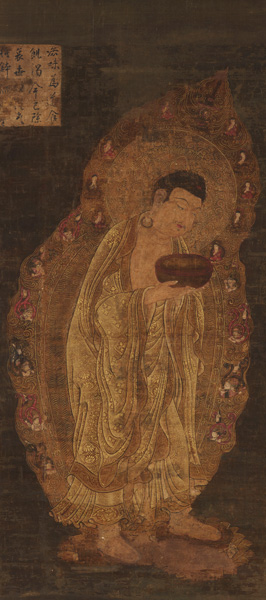 重要文化財 釈迦如来像(持鉢釈迦) 鎌倉時代 西教寺蔵 【展示期間:10月9日から10月31日まで】