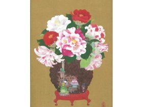 「椿甘堂」 40×28.5cm