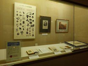 特別展示「日独交流160周年記念 プロイセン使節団と幕末の長崎」シーボルト記念館