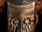 「THE AFRICAN ART アフリカ美術の真髄Ⅲ」アフリカンアートミュージアム