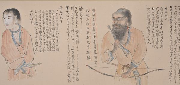 蝦夷古記 江戸時代 西教寺蔵