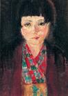 三岸節子《自画像》1925(大正14)年 油彩、キャンバス 30.5×20.0cm  一宮市三岸節子記念美術館蔵 ©MIGISHI