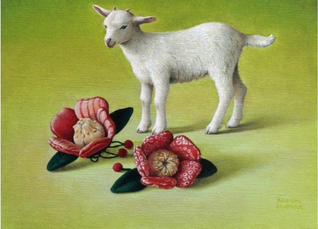 奥村晃史 「山羊と椿」 洋画 3号