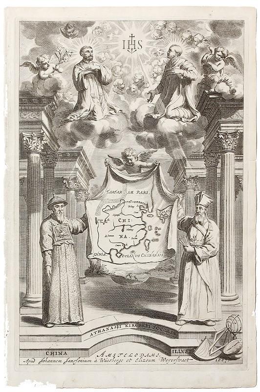 『中国図説』より「東アジアの地図を持つイエズス会宣教師たち」