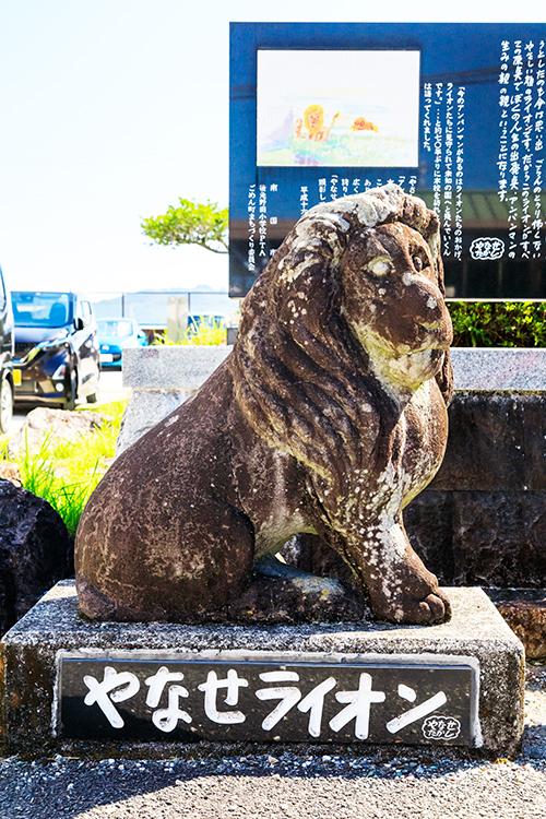 幼少期に暮らした伯父の家にあったライオン像