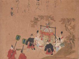 「俳句・俳諧資料と川上季石コレクション」敦賀市立博物館