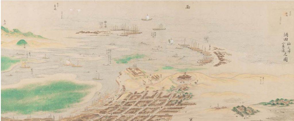 《酒田袖之浦・小屋之浜之図》 江戸時代中期(18 世紀) 酒田市指定文化財