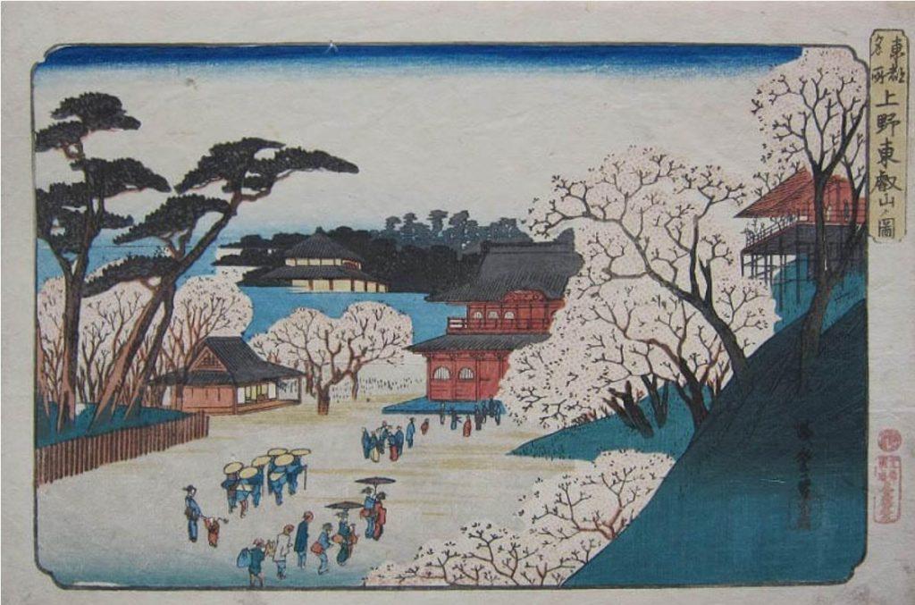 初代 歌川広重《東都名所 上野東叡山ノ図》 天保 3 年(1832)頃